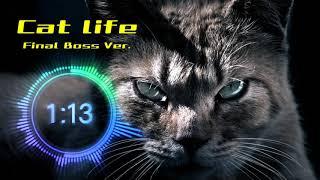 水溜りボンド定番BGM最新Remix – Cat life (Final Boss Ver.)