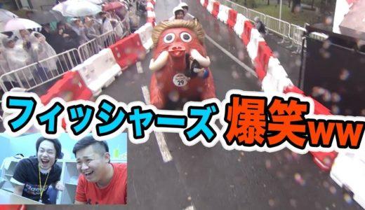 【悲報】世界一おバカなレースの終盤でまさかの悲劇起きた