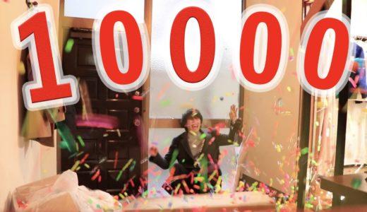 帰宅した瞬間に階段からスーパーボール10000個が地獄すぎた