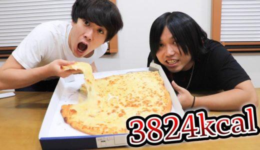 【大食い】チーズだけで1kgの悪魔のピザを1時間以内に食べてみた!!