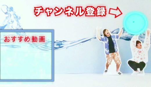 水溜りボンド最新のED
