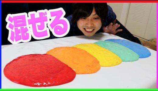 虹色のスライムを作って混ぜたら黒にならなかった!!