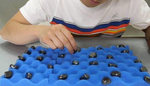 【大流行】磁石を反応させずに置いていく遊びがめっちゃ面白かった!!