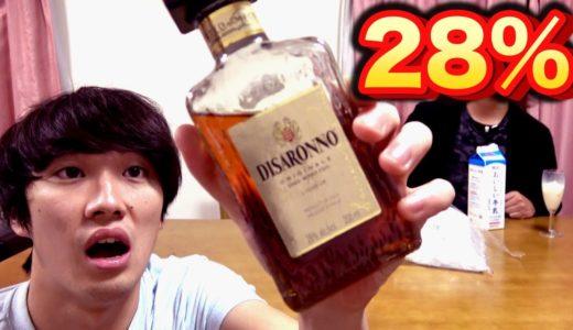 【がぶ飲み】お酒飲めないカンタに28%の酒飲ませてみた