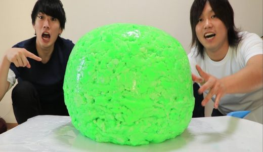 世界一大きいスーパーボールをスライム1トンから作った!!