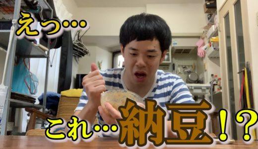 納豆を1時間混ぜてみたらすごい事になった!【検証】
