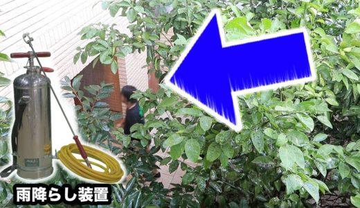 映画で使われている「雨降らし機」使えば人の天気錯覚させられる説ww