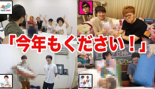 【前編】大物クリエイターからもらったものだけで無人島生活!!!