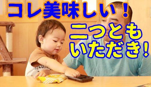 激ウマ!ドン・キホーテとMorinagaコラ商品、ドンキ限定のベイク クリーミーチーズケーキを買って食べてみました。