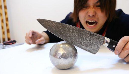 アルミホイル玉を世界一切れる包丁で切ってみた!