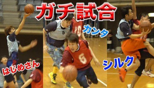 YouTuberガチバスケ大会が超盛り上がった!!