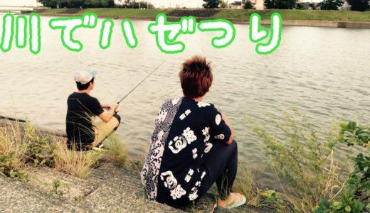 【小物釣り】たまにはまったり釣りしてみませんか?