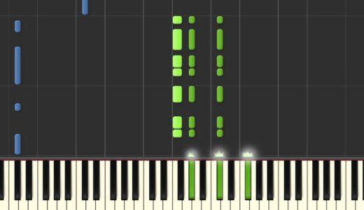 水溜りボンド新ED (PianoArrange)