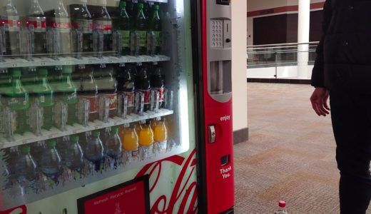 【爆笑】アメリカの自動販売機が雑スギルwwww