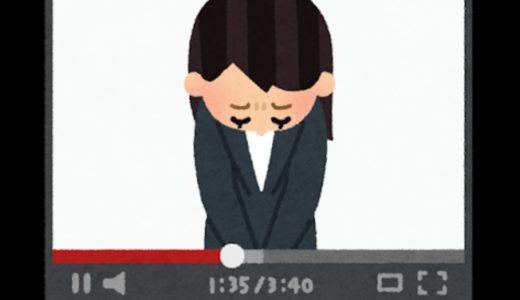 【謝罪】ヒカキンさんと水溜まりボンドさんの「iPhone11動画ネタ」先読みしてパクってしまった件について【ゆっくり実況】【ヒカリナEX】