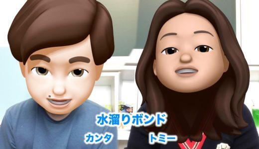 【iPhone11】アニ文字になって動画撮ってみたwww