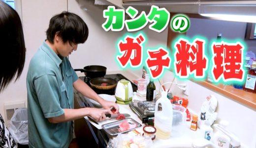 【KANTA'Sキッチン】寒い冬には肉吸いでも作って相方を温めようぜ☆