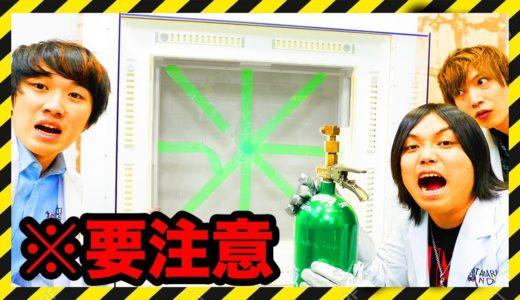 【検証】台風で窓ガラスに養生テープを貼ると逆に危険らしいので本当か徹底検証してみた