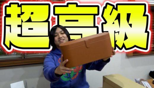 トミーが7万円でダイソンのドライヤーを買いました