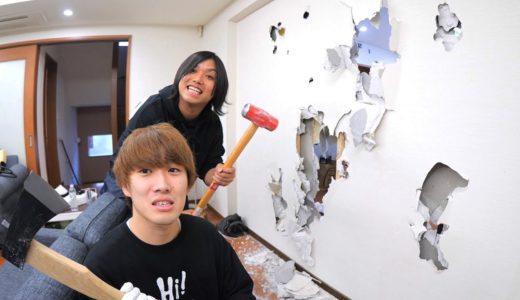 【さよなら】引っ越すので壁を壊してみたww