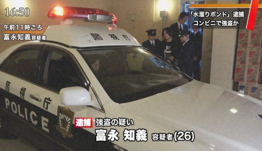 本当に相方が逮捕されるドッキリww【前編】
