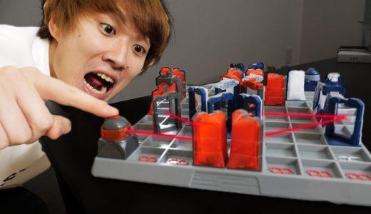 【海外で流行】レーザーでやるボードゲームが面白すぎたwww