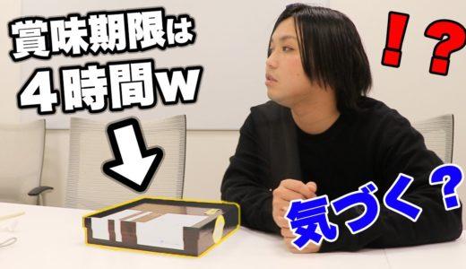 控え室に日本一高級なロケ弁置いておいた結果wwwww