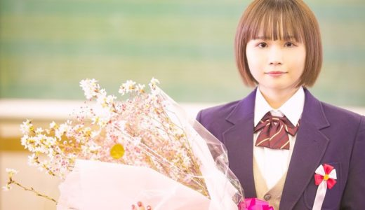 【MV】卒業