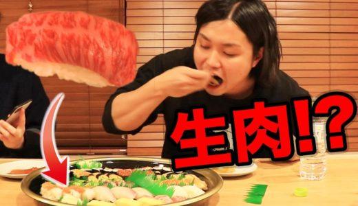 早食い中なら大トロがほぼ生肉でも気づけない説ww