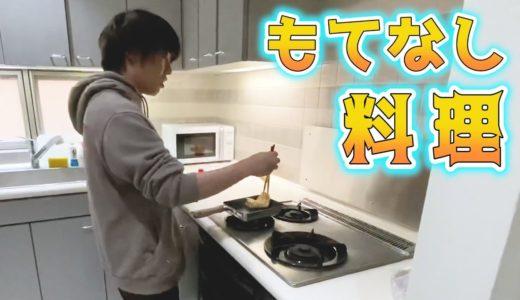 カンタの家に遊びに行ったらどんなご飯を作ってくれるの?