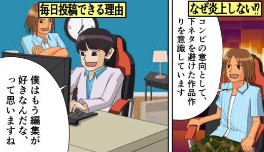 (訂正版)【漫画】水溜りボンドの経歴&軌跡【マンガ動画】