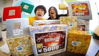 【大当たり!!】1000円ラッキーボックスを全種類10万円分買ったら大当たり出まくった!!