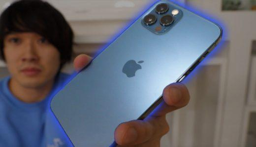 【iPhone12】5Gでしか開けない?重すぎる画像を開けるiPhone12が高性能すぎたwww