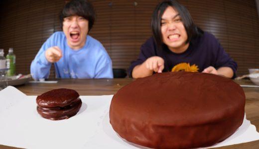 【大食い】100周年記念の巨大チョコパイを大食いしたらヤバすぎた