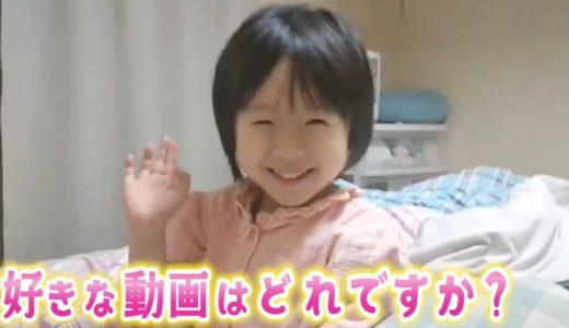 4歳のファンから送られてきた動画が可愛すぎたwww