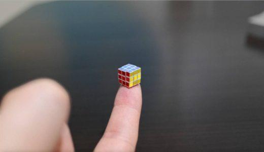 【18万円】世界一小さいルービックキューブ解いてみたら難易度が異常すぎた